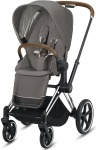 Cybex E-Priam Combi Chrome Brown/Chrome