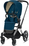 Cybex Priam Combi Chrome Black/Chrome