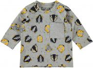 T-Shirt Natal Grey Melange