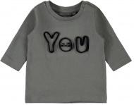 T-Shirt Refak Granite Grey