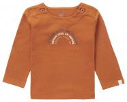 T-Shirt Shields Roasted Pecan
