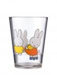 Mepal Kinderglas 250ml Nijntje Speelt
