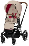 Cybex Priam Combi Chrome Brown/Chrome Scuderia Ferrari Silver Grey/Light Grey