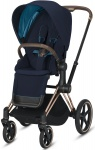 Cybex Priam Seat Pack Nautical Blue/Navy Blue