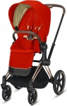 Cybex Priam Seat Pack Autumn Gold/Burnt Red