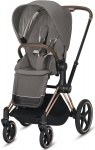 Cybex Priam Seat Pack Soho Grey/Mid Grey