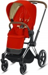 Cybex Priam Combi Chrome Brown/Chrome Autumn Gold/Burnt Red