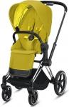 Cybex Priam Combi Chrome Black/Chrome Mustard Yellow/Yellow