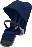 Cybex Gazelle S Extra Seat Unit BLK Navy Blue/Navy Blue Voor Duo/Twin