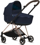 Cybex Mios Combi Rosegold/Rosegold Nautical Blue/Navy Blue