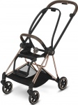 Cybex Mios Frame Inclusief Seat Frame Rosegold/Rosegold