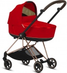 Cybex Mios Combi Rosegold/Rosegold Autumn Gold/Burnt Red