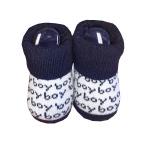 La Petite Couronne Sokjes Boy Navy Newborn