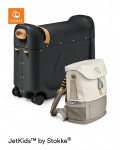 JetKids™ by Stokke® Travel Bundle: BedBox™ + Crew BackPack™ Black