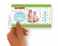 Baby-Dump Cadeaubon € 100,-
